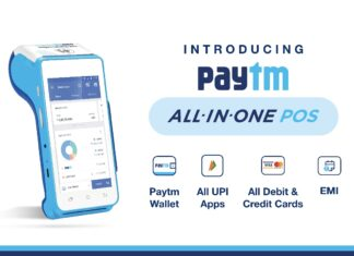 paytm all in one